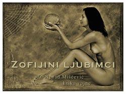 kartica-zof-vojna_c_mala