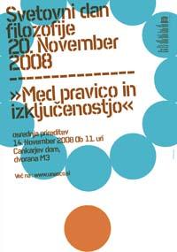 DAN FILOZOFIJE 2008_plakat